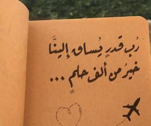 إسﻻميات, حُلم, and كتابات image