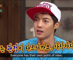 kim hyun joong, korean show, and quote image