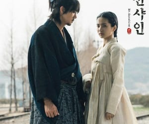Korean Drama, mr sunshine, and yoo yeon seok image