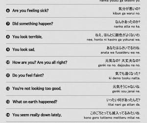 japanese, language, and learning image