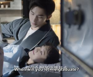 chinese drama, cdrama, and love o2o image
