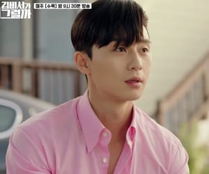 kdrama, park seo joon, and what's wrong with image