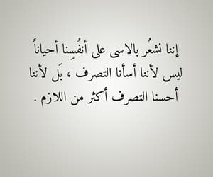 algérie dz, حزنً, and اسلاميات اسلام image