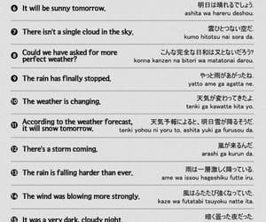 japanese, language, and vocabulary image