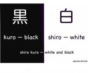 japanese, kanji, and kana image