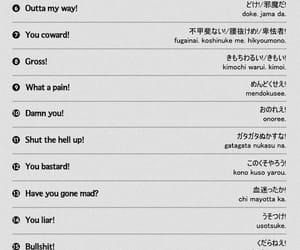 japanese, learning, and laguage image