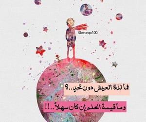 اقتباسً and تحد image