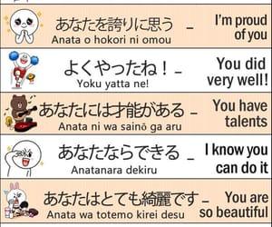 japanese and 日本語 image