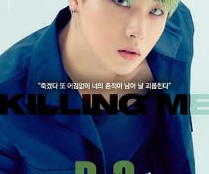 jay, ikon killing me, and killing me image
