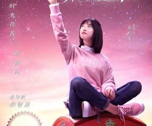meteor garden, netflix, and chinese drama image