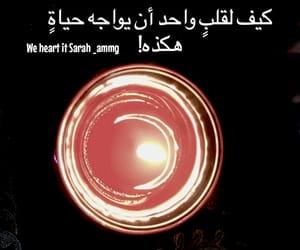 شمعة, كﻻم, and ﺭﻣﺰﻳﺎﺕ image