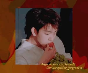 gif, jinyoung, and got7 image