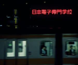 night, japan, and railway image