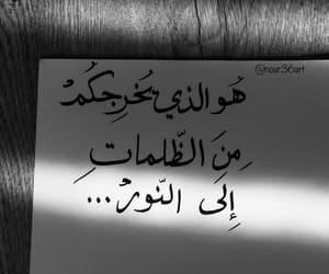 إسﻻميات, خطً, and كتابات image