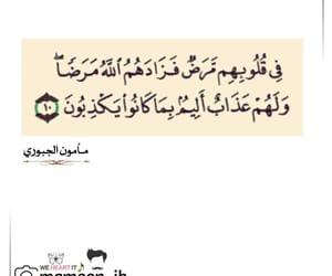 article and كتابات،يارب،قصص،اقوال،عبر image