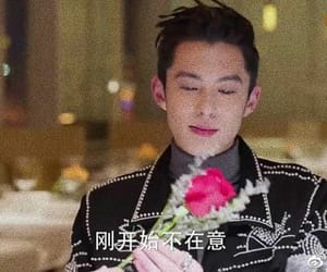 actor, flower, and dylan wang image