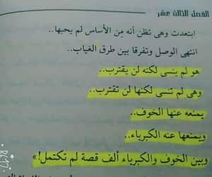 Image by Fawfaa