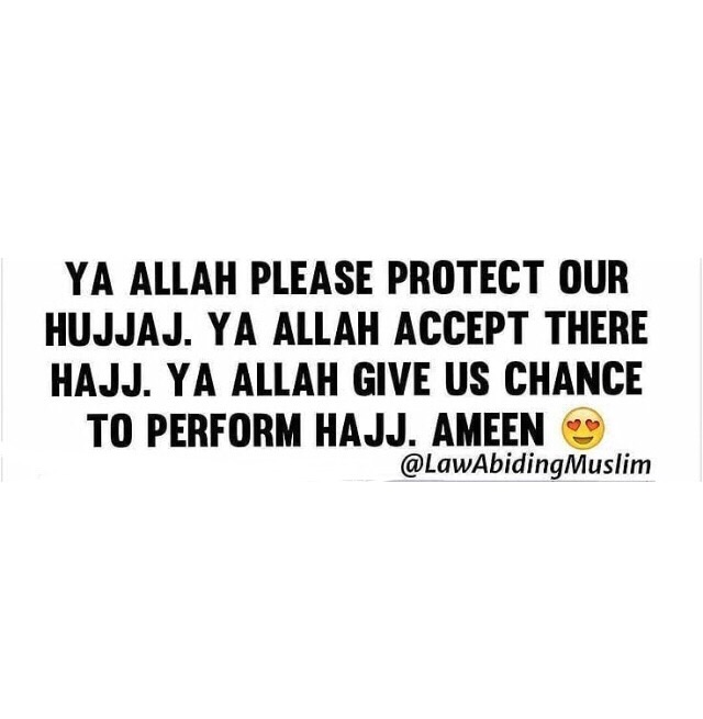 1000+ images about Dua الدعاء on We Heart It | See more about dua
