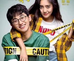 chinese drama, a love so beautiful, and lu yang image