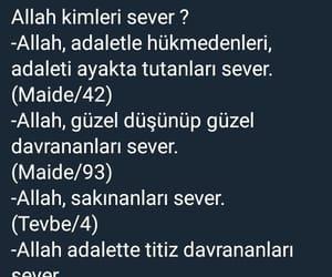 islam, din, and duâ image