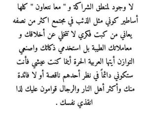 snapchat and _ عربي image
