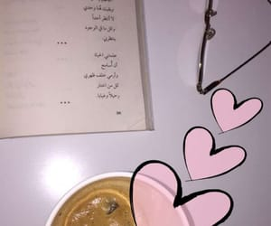 caffe, snapchat, and تصويري image