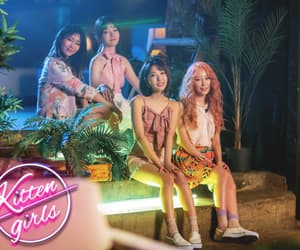 article, kpop, and vocal image
