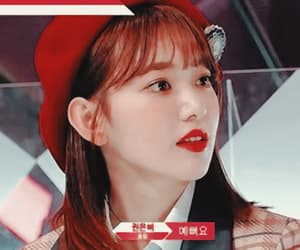 miyawaki sakura and produce 48 image