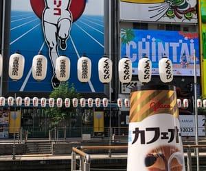 japan, cafe au lait, and osaka image