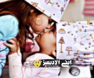 baby, ابني, and اُمِي image