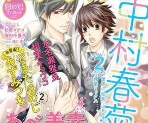 anime, junjou romántica, and Boys Love image