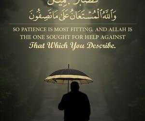 allah and الله المستعان image