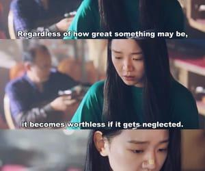 Korean Drama, quote, and kdrama image