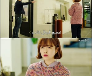 arabic quote, مسلسل مسلسلات, and korean drama kdrama image