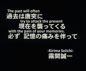 japanese, quotes, and black image