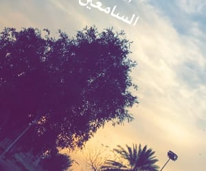 chat, snap, and سناب جات image