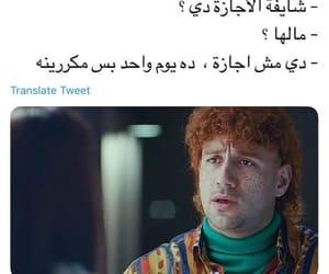 arabic, اجازه, and كلمات image
