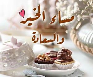 Image by farooha