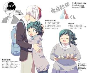 yaoi and tododeku image