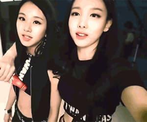 gif, nayeon, and twice image