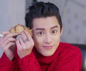 meteor garden, daoming si, and dylan wang image