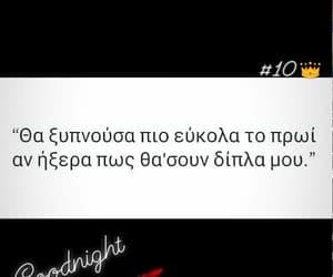 Image by Elenithm_