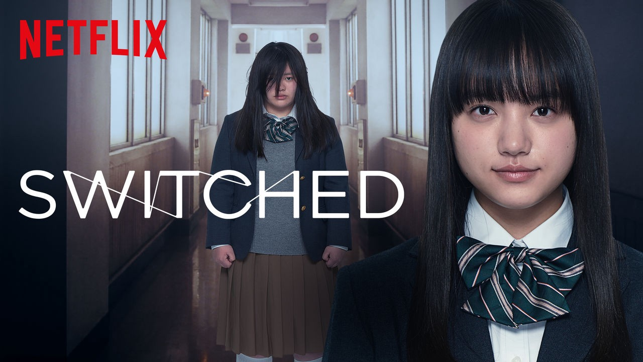 Image result for netflix switched