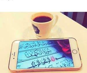 مصحف, مباركة, and قرآن image