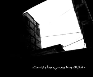 baghdad, black & white, and bw image