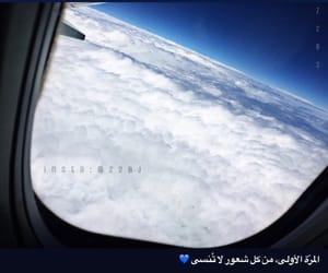 طائره, تصميمي, and تصويري image