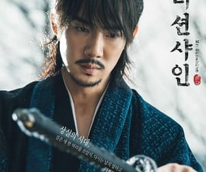 Korean Drama, korean actor, and mr sunshine image