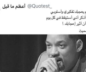 qoutes, شعر, and ﺍﻗﻮﺍﻝ image