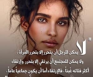 بنات شباب, اقتباس اقتباسات مقتبس, and نسوية نسويات النسوية image