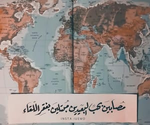 الكون, وَجع, and العراق  image